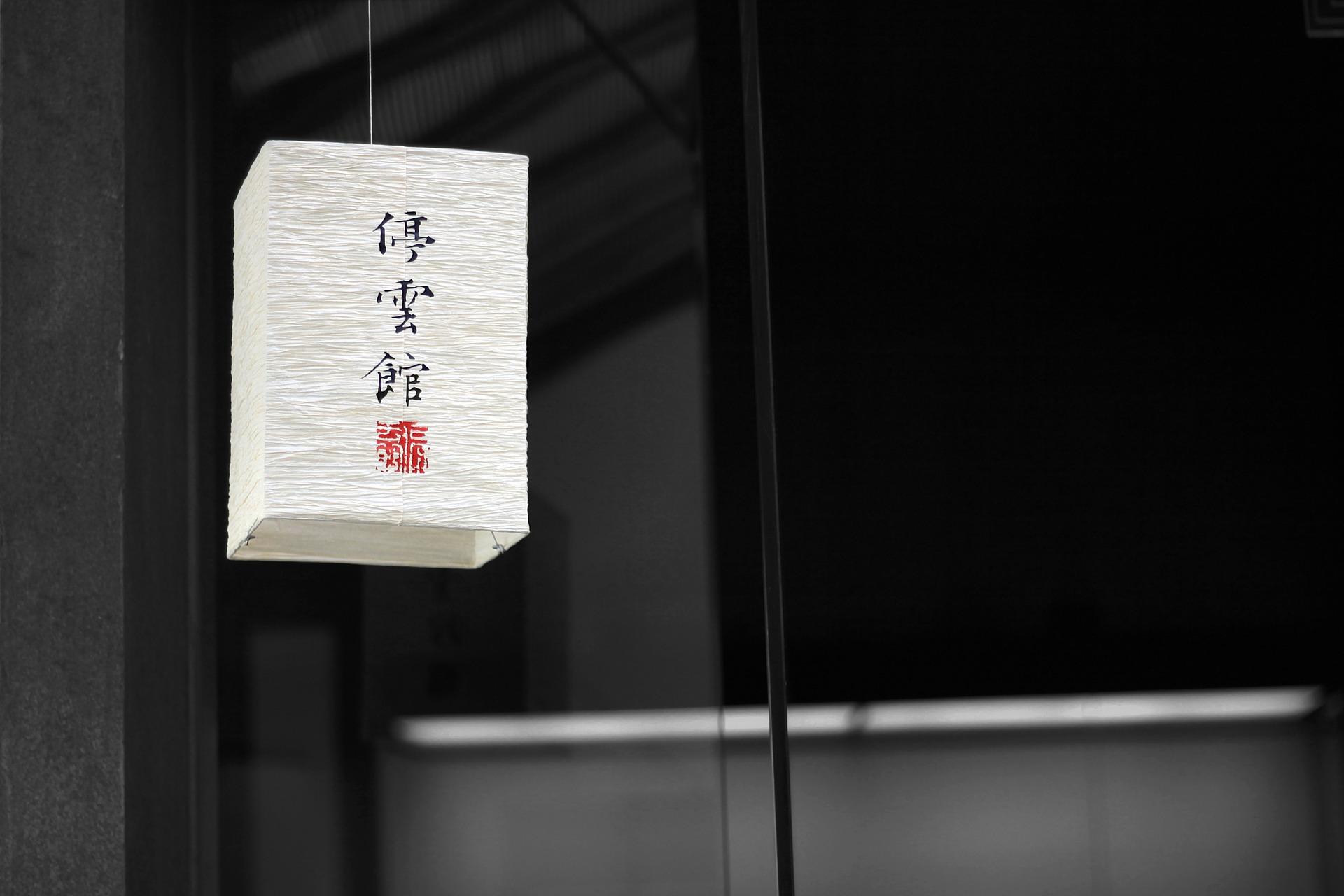 Chinas genialer Plan: Die Neue Seidenstraße